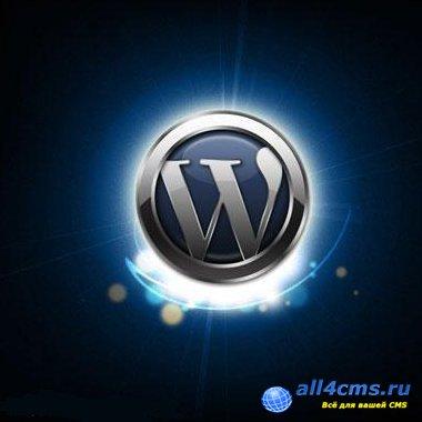 Русская сборка WordPress + SEO плагины