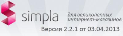 CMS Simpla 2.2.1