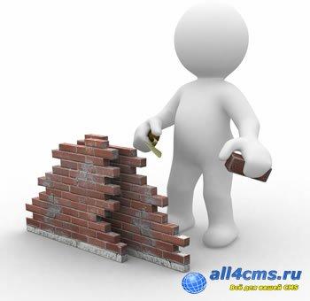 Методика по сбору трастовых сайтов с Яндекс.Каталог. V 2.0
