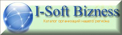 Каталог организаций фирм - I-Soft Bizness 3.5 - 4.5
