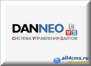 CMS Danneo 0.5.3
