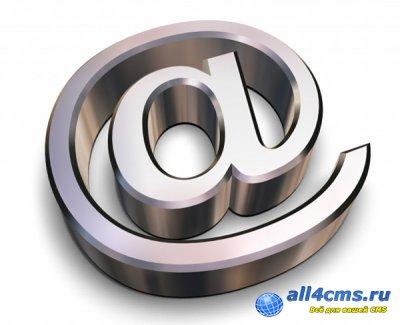 База E-mail адресов mail.ru с паролями
