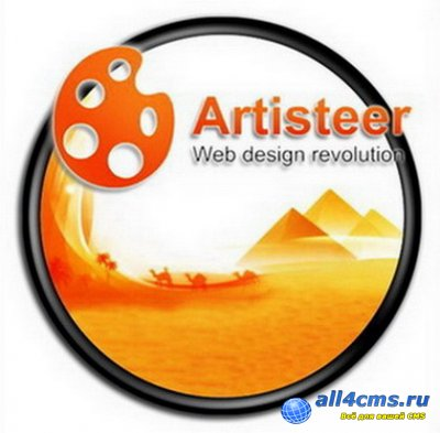 Extensoft Artisteer 4.1.0.59861 Final