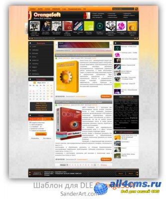 Универсальный шаблон OrangeSoft