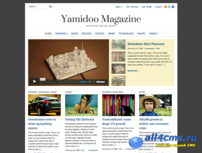 Yamido Magazine - ���� ��� WordPress