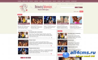 Шаблон Beauty Woman для CMS DLE