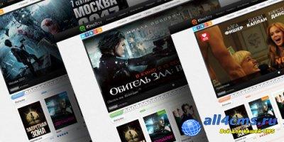 Кино шаблон KinoBox для DLE