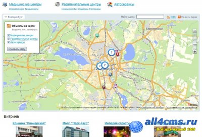 Компонент Instantmaps v 2.3 (Nulled)