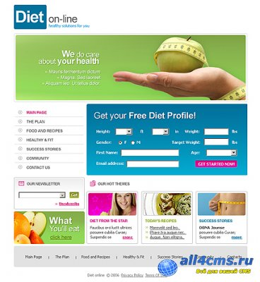 Diet On-Line ���������� ������ ��� Bitrix