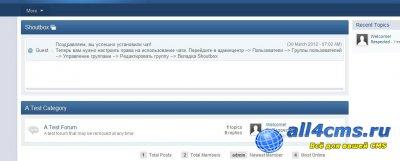 Shoutbox 1.3.1 Rus