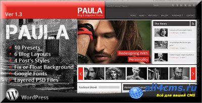 Paula - ������� ���� ��� WordPress