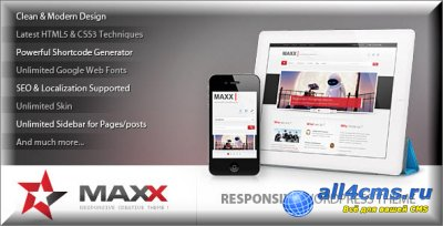 ������� ������ ��� WordPress MAXX