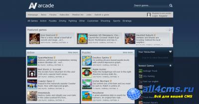 AV Arcade Pro 5.7.2 Rus Nulled