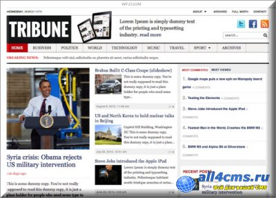 Тема Tribune v2.0.7 для WordPress