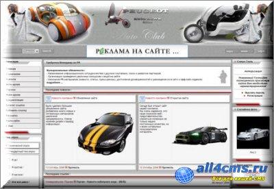 Шаблон Peugeot для Danneo CMS v.0.5.3