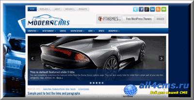 Авто шаблон для WP - ModernCars