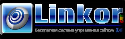 LinkorCMS  1.4