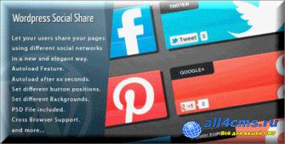 ������ Social Share v1.3.1 ��� WordPress