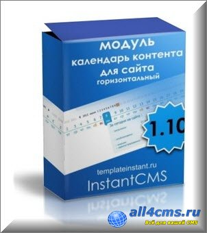 ������ ��������� ����� InstantCMS v1.10
