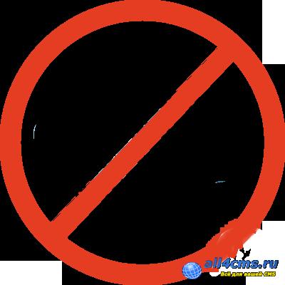 Запрет вывода отдельных категорий на главной странице DLE 9.7-10.0