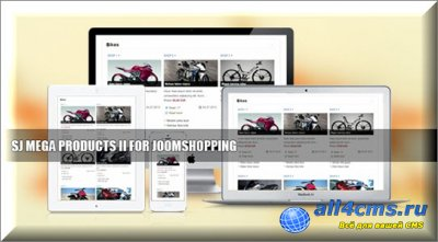 SJ Mega Product II for JoomShopping