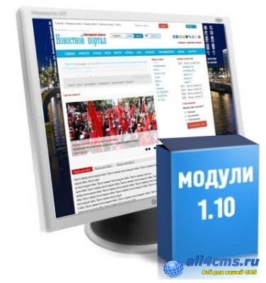 ��������� ������ ��� InstantCMS v1.10 + 15 �������