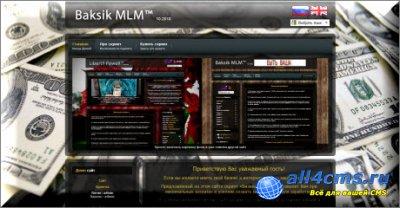 Скрипт пирамиды Baksik MLM