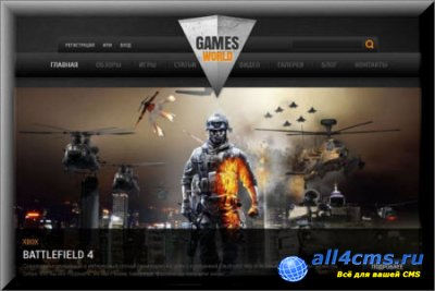 Шаблон Games World для InstantCMS 1.10