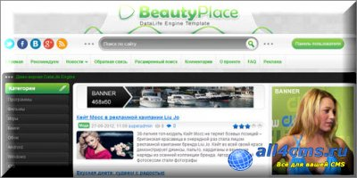 ������������� ����� ������ BeautyPlace
