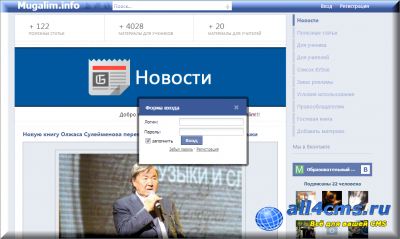 Шаблон Facebook для uCoz