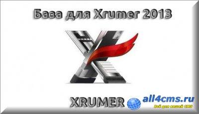 Базы форумов и блогов (Xrumer - XseoN) 2013