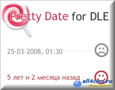 Модуль PrettyDate для DLE