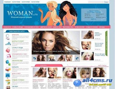 Шаблон Woman для DLE 10.0