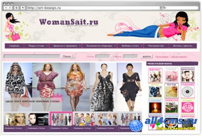 Шаблон WomanSait-3 для DLE 10.0