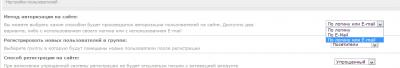 Авторизация по Логину или E-mail