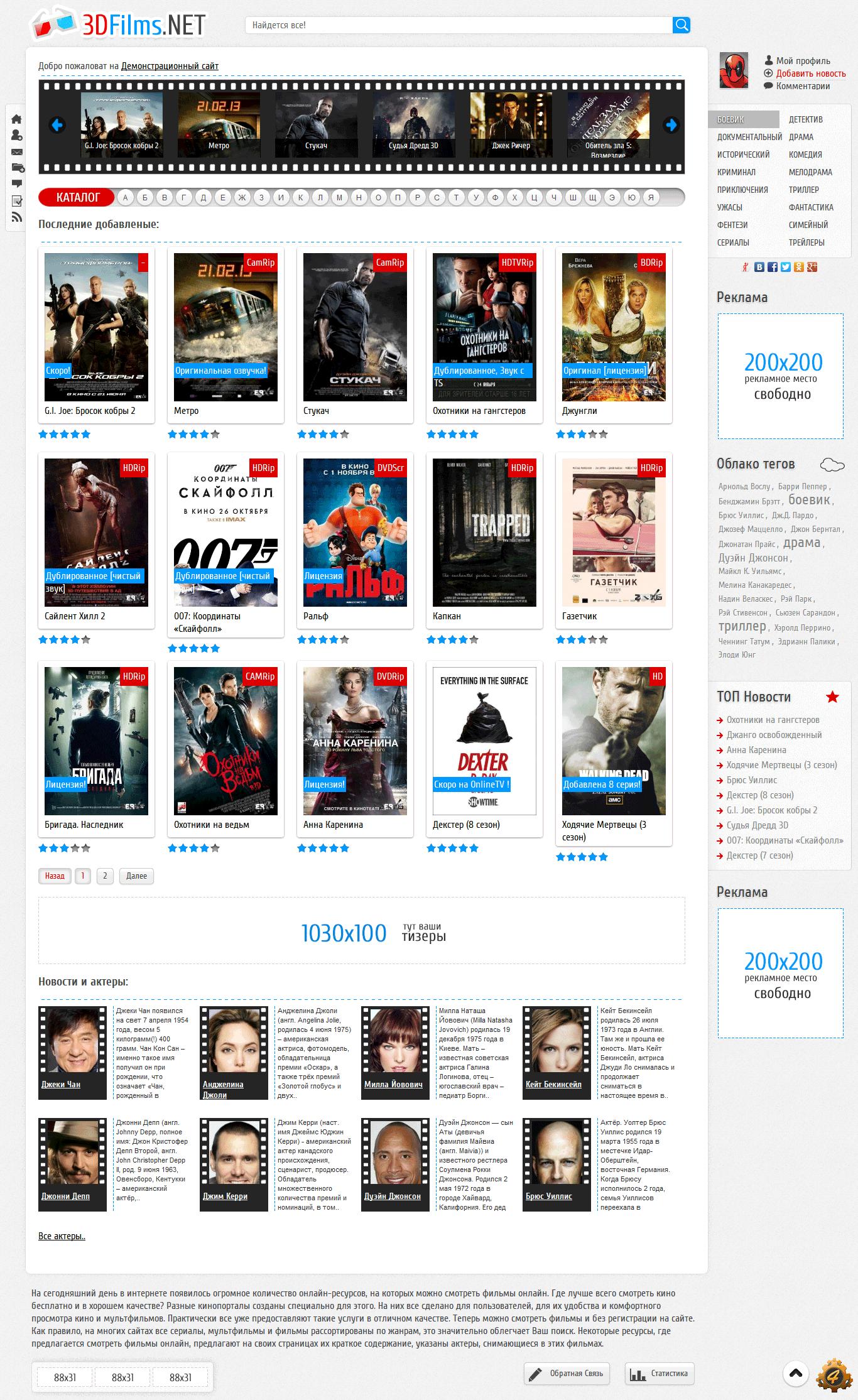 Сайты для создания фильмов о себе сайт для создания игры текст