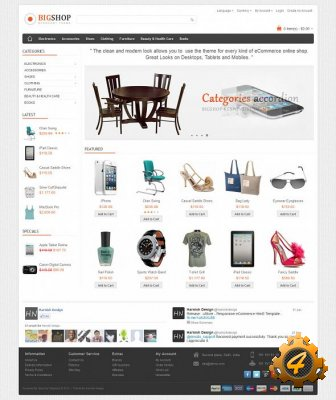 Bigshop - ������������� ���� ��� OpenCart