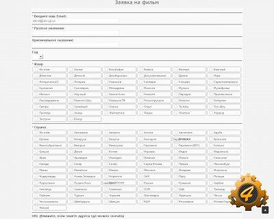 Модуль заказов для DLE 9.6 - 10.0