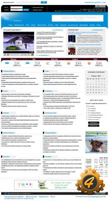 Шаблон NewsOnline для DLE 10.0