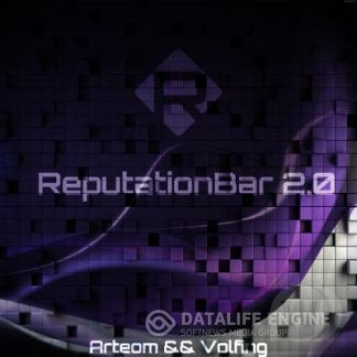 Модуль ReputationBar 2.0