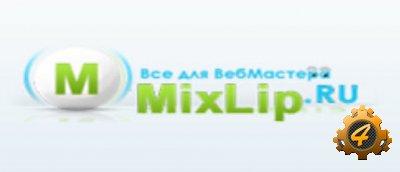 Полный дамп сайта mixlip
