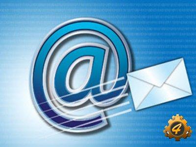 Отправка уведомлений на почту при поступлении жалобы в DLE