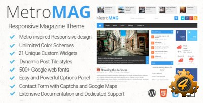 Премиум тема Metro Magazine для WP