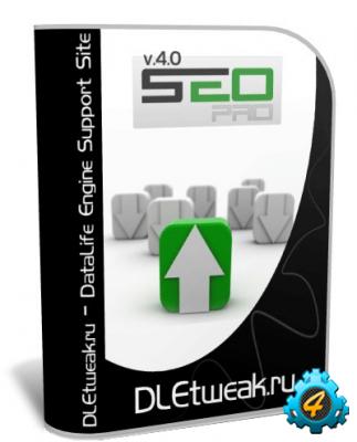 Модуль SEO Pro 4.0 для DLE 10.0