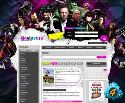 Кино шаблон KinoLook для DLE 10.0