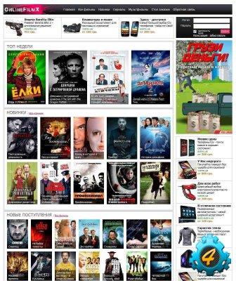 Кино шаблон KinoFiles для DLE 10,0