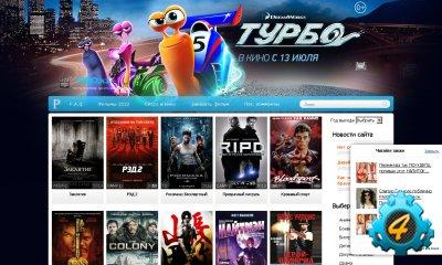 Кино шаблон Prio для DLE 9.8