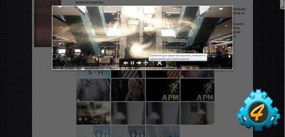 Модуль мини галереи к новостям для DLE