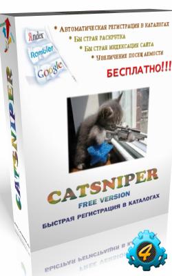 CatSniper 2.0.2