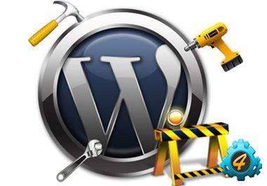 WordPress — защита, продвижение и оптимизация.